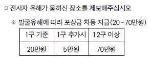김성동_민들레꽃반지_01