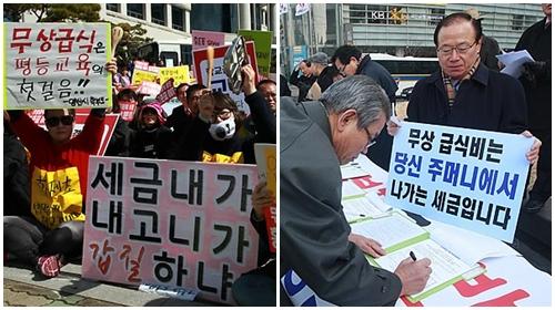 보편적 복지와 보육 공공성을 둘러싼 논쟁은 때때로 이념 대립 양상으로 번진다. ⓒ좌: 연합뉴스, 우: 오마이뉴스