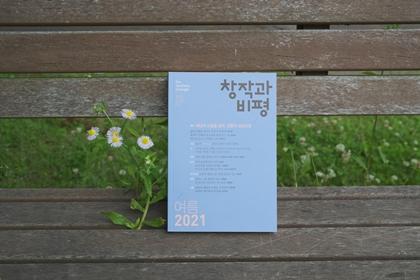 192촬영2