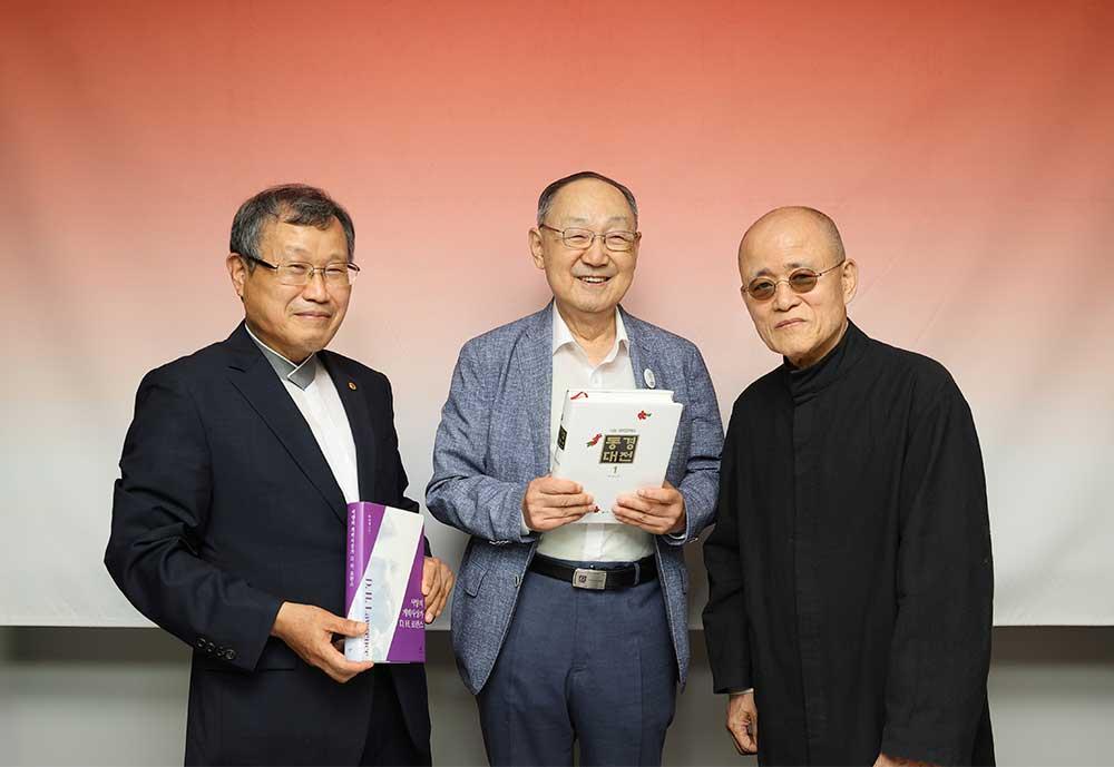 왼쪽부터 박맹수 백낙청 김용옥